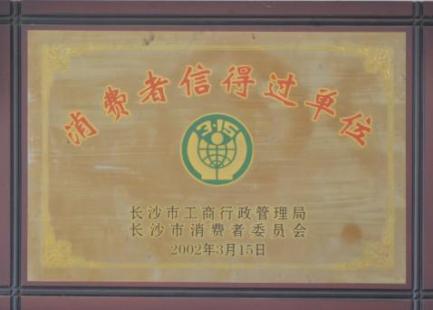 湖南raybet昌制管有限公司,湖南板材生产销售,热镀方管,镀锌钢管