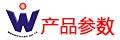 湖南文思昌制管有限公司,湖南板材生产销售,热镀方管,镀锌钢管